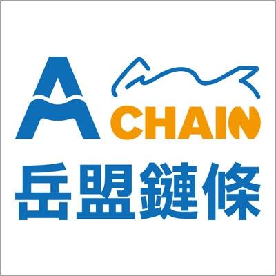 AM CHAIN 岳盟鏈條| 重機與機車零件、騎士服裝販售 Webike摩托百貨
