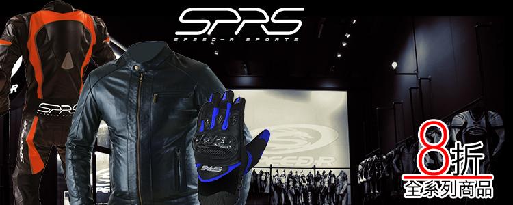 SPEED-R 2月份促銷