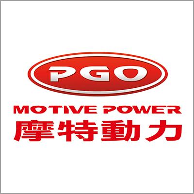 PGO 原廠精品