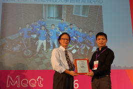 關於Webike台灣