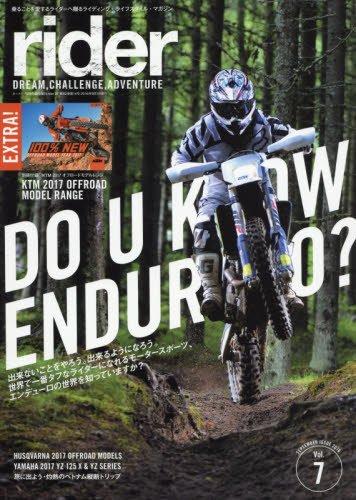 【motormagazine】rider  Vol.7 [雜誌] (Autobike 2016年9月號臨時増刊)