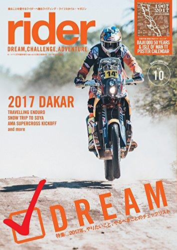 【motormagazine】rider  vol.10 [雜誌] (Autobike 2017年3月號臨時增刊)