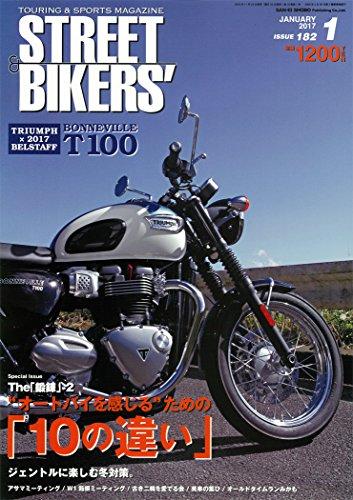 【三榮書房】Street Bikers 2017年 01 月號 [雜誌]