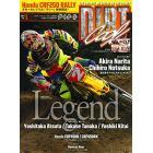 Dirt Cool2017(1) 2017年 1/24 號 [雜誌]: F1速報 増刊