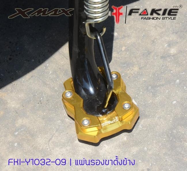【Fakie & Genma】YAMAHA X-MAX300 側駐加大底座 - 「Webike-摩托百貨」