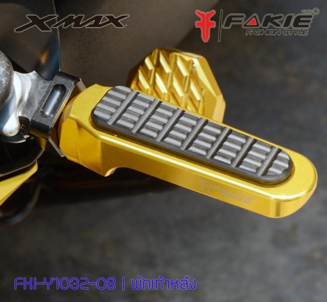 【Fakie & Genma】YAMAHA X-MAX300 後座腳踏 - 「Webike-摩托百貨」