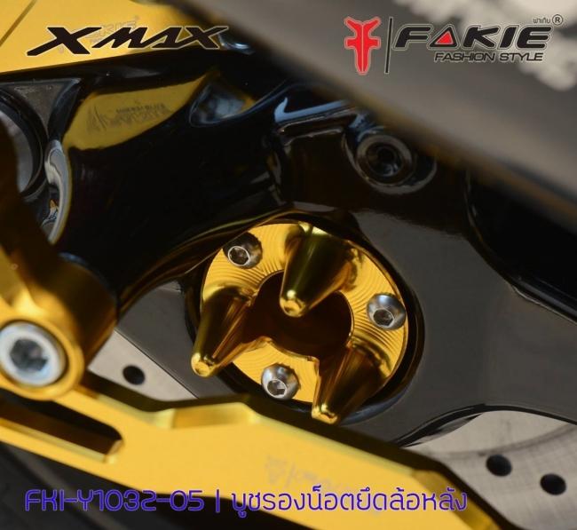 【Fakie & Genma】YAMAHA X-MAX300 後搖臂輪軸護蓋 - 「Webike-摩托百貨」