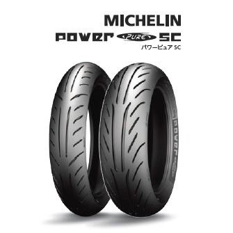 POWER PURE SC 110//90  13 56P MICHELIN MOTO