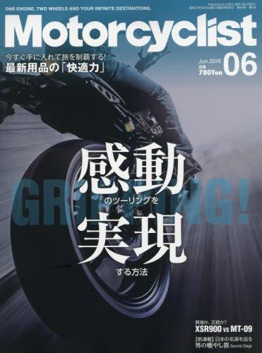 【八重洲出版】Motorcyclist 2016年 06 月號 [雜誌]