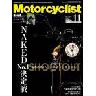 Motorcyclist 2016年 11 月號 [雜誌]