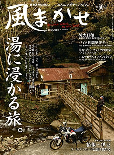 【CRETE】放風 2017年 02 月號 [雜誌]