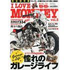 I LOVE MONKEY vol.5 (DIRTSPORTS6月號増刊)