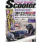 CUSTOM Scooter  2010年 09月號 [雜誌]