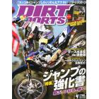 DIRT SPORTS  2011年 04月號 [雜誌]