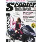 CUSTOM Scooter  2010年 05月號 [雜誌]