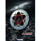 SA series AREZ(圓碟) 煞車盤220mm(JET/GSR/NEX/GT)
