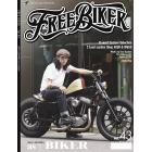 FREE BIKER VOL.43