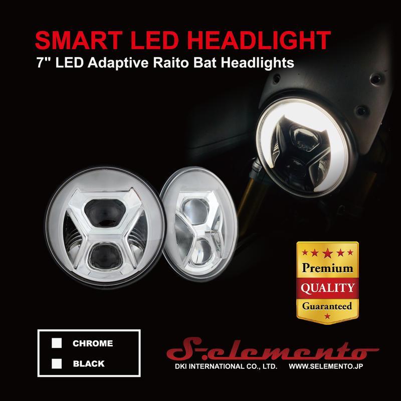 【S.elemento】7吋LED 主動轉向輔助頭燈 - 「Webike-摩托百貨」