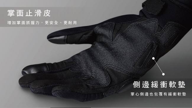 【WELLFIT】透氣騎士手套 - 「Webike-摩托百貨」