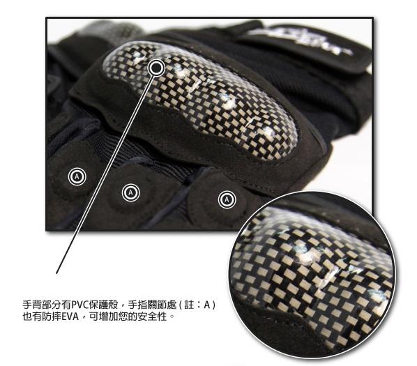 【WELLFIT】硬殼騎士防摔手套 (黑/藍) - 「Webike-摩托百貨」