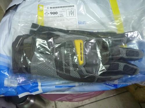 GK-140 Mold 防護手套-Consul  Webike摩托百貨