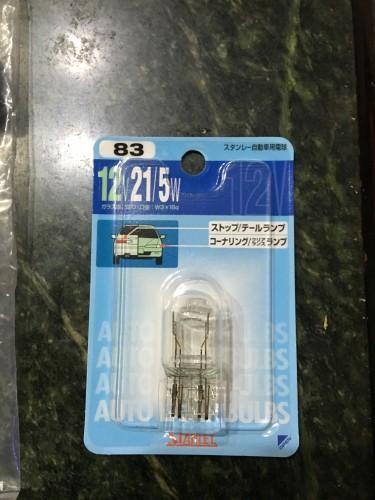 STANLEY-Japan 尾燈用燈泡 氣泡紙包裝