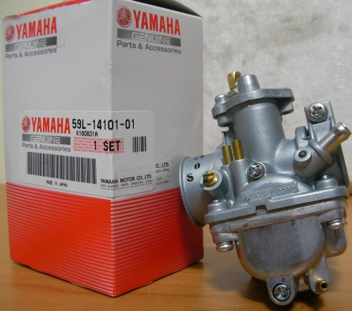 YAMAHA 59L-14101-00