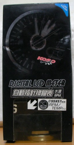 KOSO 55m自動指針掃瞄表 溫度 / RPM / 可調缸數 / 藍光(0~9000RPM)(OUTLET出清商品)