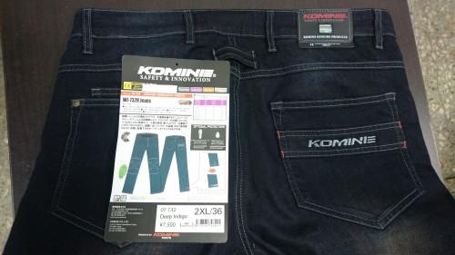 KOMINE WJ-732R 牛仔褲