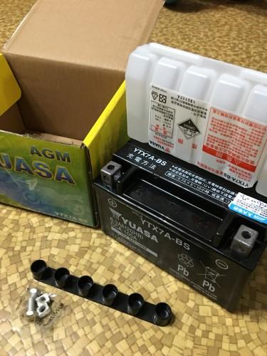 YUASA YTX7A-BS電瓶