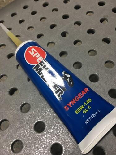 SPEEDMASTER SPEED MASTER  85w140 GL-5 齒輪油