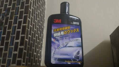 3M 特級釉蠟