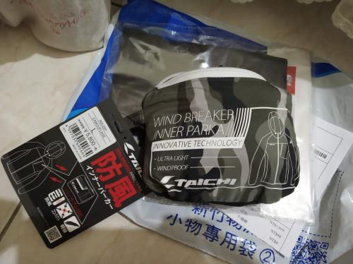 RSU287 防風內層連帽外套| Webike摩托百貨
