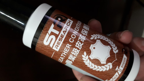 STR皮革保養乳 - 「Webike-摩托百貨」