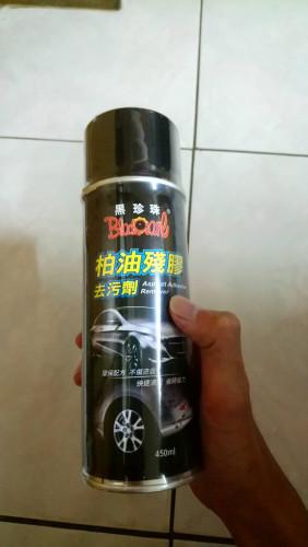 黑珍珠柏油殘膠清潔劑| Webike摩托百貨