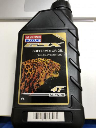 SUZUKI GSX 4T SL級 5W50 合成機油 1L| Webike摩托百貨