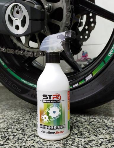 專業級水性鏈條保養清潔劑  Webike摩托百貨