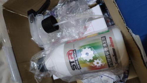 專業級水性鏈條保養清潔劑| Webike摩托百貨
