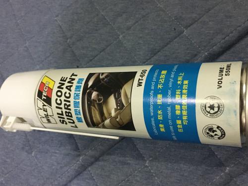 橡塑膠保護劑| Webike摩托百貨