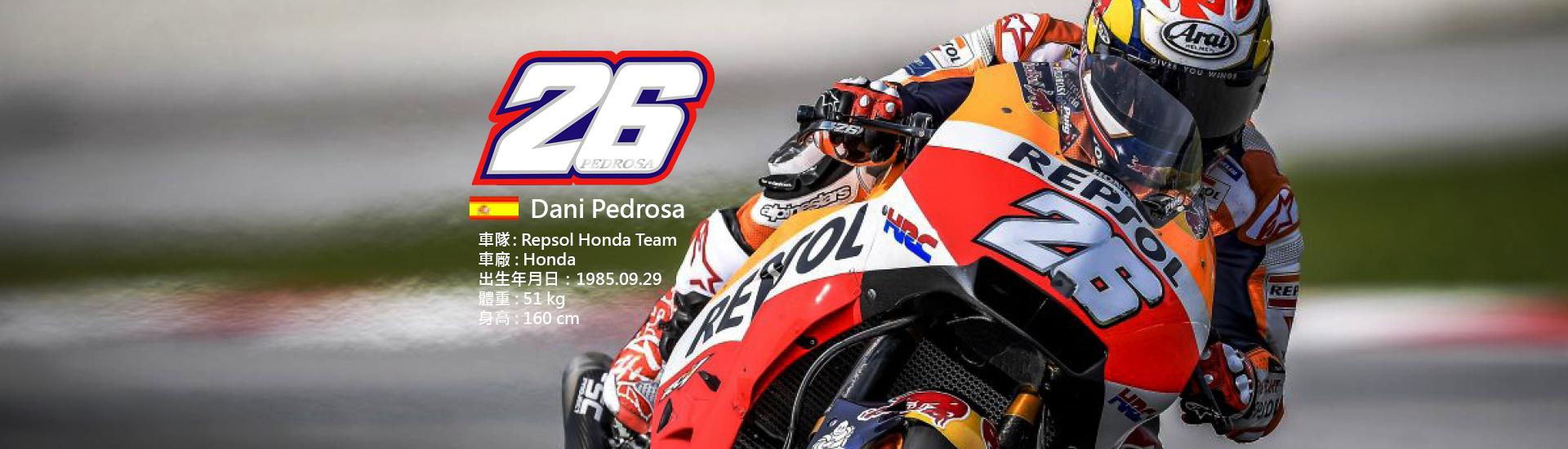 2018 MotoGP 【26】Dani Pedrosa