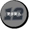 2018 MotoGP 【12】 Thomas Luthi-更多資訊