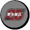 2018 MotoGP 【25】 Maverick Viñales-更多資訊