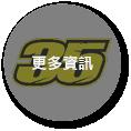 2018 MotoGP 【35】 Cal Crutchlow-更多資訊