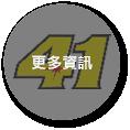 2018 MotoGP 【41】 Aleix Espargaro-更多資訊