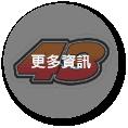 2018 MotoGP 【43】 Jack Miller-更多資訊