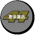 2018 MotoGP 【44】 Pol Espargaro-更多資訊
