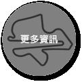 2018 MotoGP 馬來西亞站 -更多資訊
