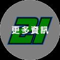 2019 MotoGP 【21】 Franco Morbidelli-更多資訊
