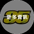 2020 MotoGP 【35】 Cal Crutchlow-更多資訊