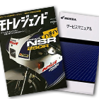 DVD・書籍・雜誌 - 「Webike-摩托百貨」